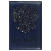 """STAFF  Обложка для паспорта STAFF, полиуретан под кожу, """"ГЕРБ"""", синяя, 237603"""