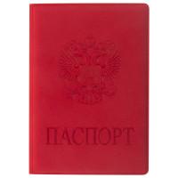 """STAFF  Обложка для паспорта STAFF, мягкий полиуретан, """"ГЕРБ"""", красная, 237612"""