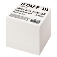 STAFF  Блок для записей STAFF непроклеенный, куб 8х8х8 см, белый, белизна 70-80%, 111981
