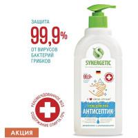 SYNERGETIC 300001 Антисептик-гель для рук спиртосодержащий (70%) с дозатором 500мл SYNERGETIC, 300001
