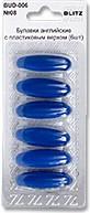 №08 Булавки английские с пластиковым верхом, цвет - синий