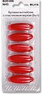 Прочие №05 Булавки английские с пластиковым верхом в блистере (№05 красный)