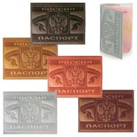 ТОП-СПИН ОД8-01 Обложка для паспорта горизонтальная с гербом, натуальная кожа, конгревное тиснение, цвет ассорти, ОД8-01
