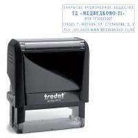 TRODAT 52887 Оснастка для штампа, размер оттиска 58х22 мм, синий, TRODAT 4913 P4, подушка в комплекте, 52887