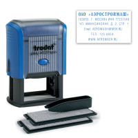 TRODAT 53408 Штамп самонаборный 6-строчный, размер оттиска 50х30 мм, синий без рамки, TRODAT 4929/DB, КАССЫ В КОМПЛЕКТЕ, 53408