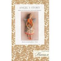 """Ваниль A010 Набор для изготовления игрушки """"ANGEL'S STORY"""""""