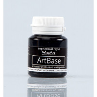 Wizzart  WB3.20 ArtBase Грунт черный  20 мл