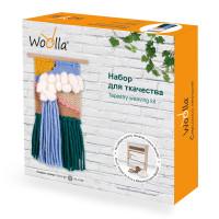 """Woolla WL-0152 """"Woolla"""" WL-0152 набор """"Подарок солнца"""" ."""