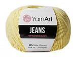 Пряжа YarnArt Jeans (Ярнарт Джинс) Цвет 88 светло желтый