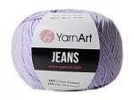 Пряжа YarnArt Jeans (Ярнарт Джинс) Цвет 89 лиловый