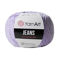 Jeans Цвет 89 лиловый