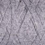 Пряжа для вязания YarnArt Ribbon (Ярнарт Риббон) Цвет 757 серый