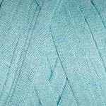Пряжа для вязания YarnArt Ribbon (Ярнарт Риббон) Цвет 775