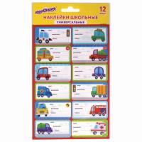 """ЮНЛАНДИЯ 662712 Наклейки для маркировки школьных принадлежностей """"Машинки"""", 12 штук, 14х21 см, ЮНЛАНДИЯ, 662712"""