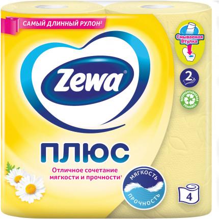 Бумага туалетная бытовая, спайка 4 шт., 2-х слойная (4х23 м), ZEWA Plus, аромат ромашки, 144065 (арт. 144065)