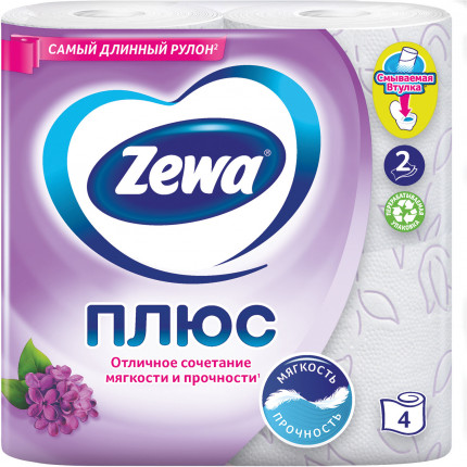 Бумага туалетная бытовая, спайка 4 шт., 2-х слойная (4х23 м), ZEWA Plus, аромат сирени, 144108 (арт. 144108)