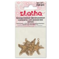 Zlatka FDP-011 Филигранные элементы FDP-011 1.7 см звезда 8 шт  под золото