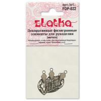 Zlatka FDP-022 Филигранные элементы FDP-022 1.8 см капля 8 шт  под античное серебро