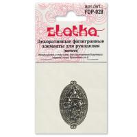 Zlatka FDP-028 Филигранные элементы FDP-028 2.7 см овал 4 шт  под античное серебро