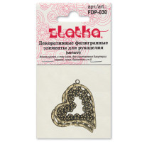 Zlatka FDP-030 Филигранные элементы FDP-030 2.5 см сердце 4 шт  под античное серебро