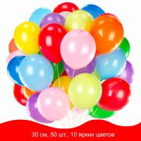 """ЗОЛОТАЯ СКАЗКА 105003 Шары воздушные ЗОЛОТАЯ СКАЗКА, 12"""" (30 см), КОМПЛЕКТ 50 штук, ассорти 10 цветов, пакет, 105003"""