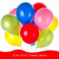 """ЗОЛОТАЯ СКАЗКА 105011 Шары воздушные ЗОЛОТАЯ СКАЗКА, 10"""" (25 см), КОМПЛЕКТ 10 штук, ассорти 5 цветов, пакет, 105011"""