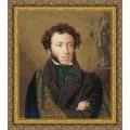 Золотое руно МК-045 Портрет поэта А.С.Пушкина 1827г.