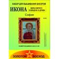 Золотой восход И-041 София