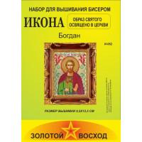 Золотой восход И-062 Богдан