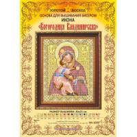 Золотой восход КИ-1009 Богородица Владимирская. Основа для вышивания бисером