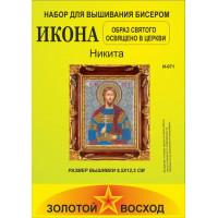 """Золотой восход Набор для вышивания Набор для вышивания """"Золотой Восход"""" И-071 Никита"""