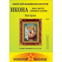 """Золотой восход Набор для вышивания Набор для вышивания """"Золотой Восход"""" И-046 Матвей"""