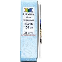 Гамма N-216 Иглы ручные бисерные 100 мм, 25 шт