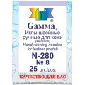 Гамма N-280 Иглы ручные для кожи №8, 25 шт