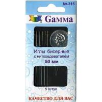Гамма N-315 Иглы ручные бисерные №50, 6 шт, с нитковдевателем