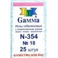 Гамма N-354 Иглы гобеленовые №18, 25 шт