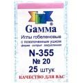 Гамма N-355 Иглы гобеленовые №20, 25 шт