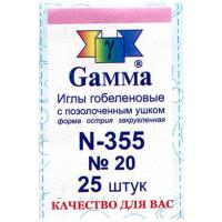 """Gamma N-355 Иглы для шитья ручные """"Gamma"""" N-355 гобеленовые №20 25 шт., закругл."""