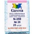 Гамма N-359               Иглы гобеленовые №28, 25 шт
