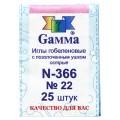 Гамма N-366  Иглы ручные гобеленовые №22, 25 шт