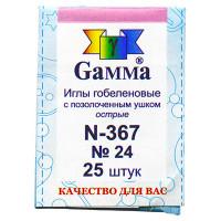 Гамма N-367 Иглы ручные гобеленовые №24, 25 шт