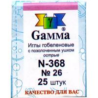 Гамма N-368 Иглы ручные гобеленовые №26, 25 шт