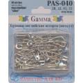Гамма PAS-040 Булавки английские под серебро в блистере (ассорти)