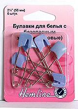 Hemline 413.B Булавка для белья с безопасным пластиковым замком