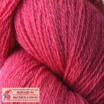 Aade Long (Кауни) Кауни Solid 8/2 Цвет Pink