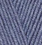 Пряжа для вязания Alize Alpaca Royal Цвет 203 джинсовый