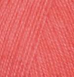 Alize Angora Real 40 Цвет 154 коралловый