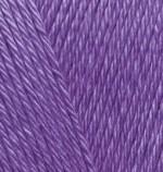 Alize Bahar Цвет 44 фиолетовый