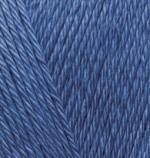 Alize Bahar Цвет 94 джинсовый