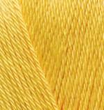 Alize Bahar Цвет 216 желтый